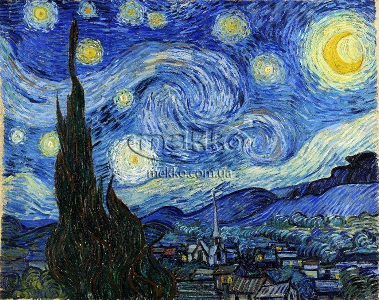 Картина Зоряна ніч, Вінсент ван Гог